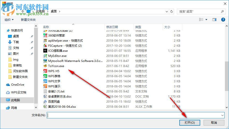 Lily启动管理工具 3.8.2 绿色版