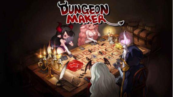 地牢制造者(DungeonMaker) 1.3.6 无限金币版
