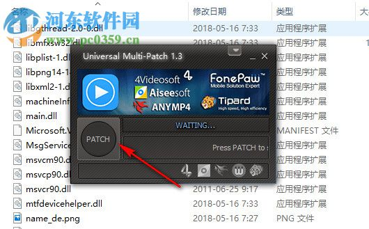 Apeaksoft iPhone Transfer(苹果手机数据传输软件) 1.0.18 破解版