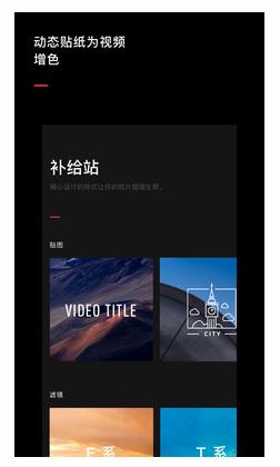 VUE视频相机 2.0.30 手机版