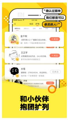 快爽小才华 2.1.1 手机版