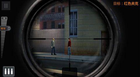 狙击猎手(4)
