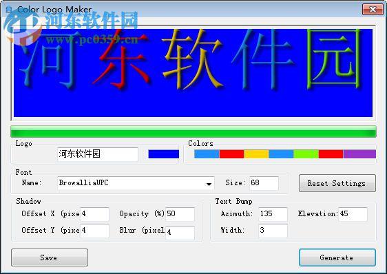 Color Logo Maker(彩色logo制作软件) 1.0.2 官方版
