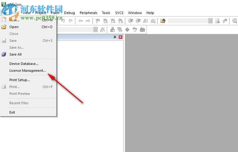 Keil C51 9.59中文破解版 附注册机