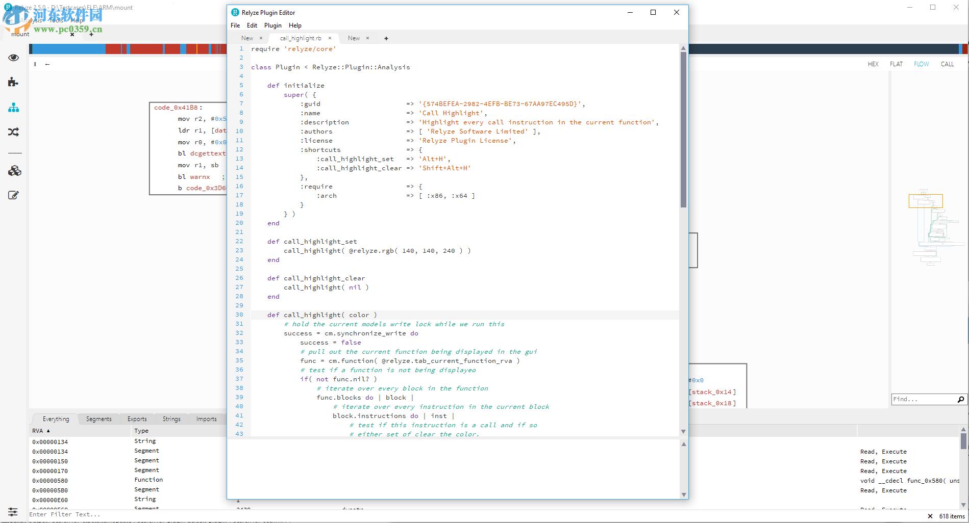 Relyze(二进制文件编程软件) 2.90 汉化版