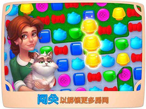 梦幻家园无限金币版 1.8.0.900 无限星版