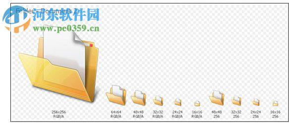 Axialis IconWorkshop下载 6.9.1 汉化破解版