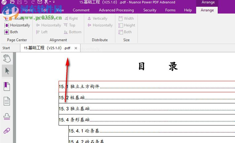 Nuance Power PDF Advanced(PDF编辑软件) 3.00.6439 破解版