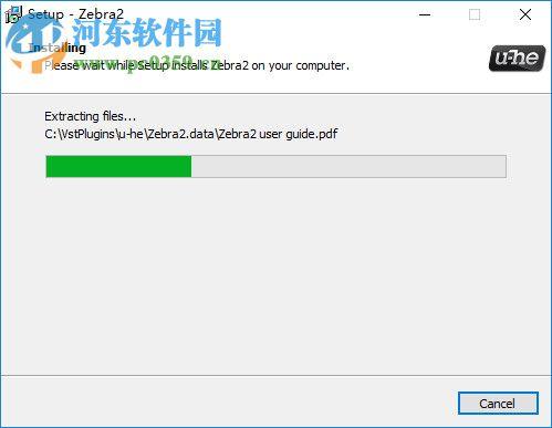 Zebra2合成器 2.8.0.7422 破解版