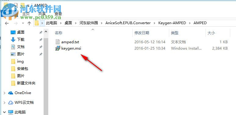 AniceSoft EPUB Converter下载 12.3.6 含注册机