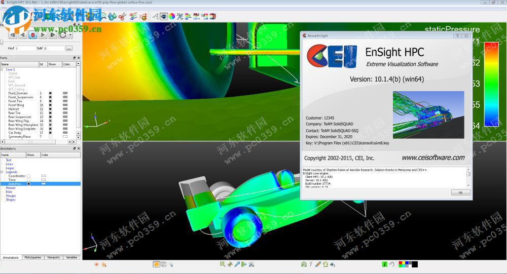 CEI EnSight破解补丁 10.1 绿色版