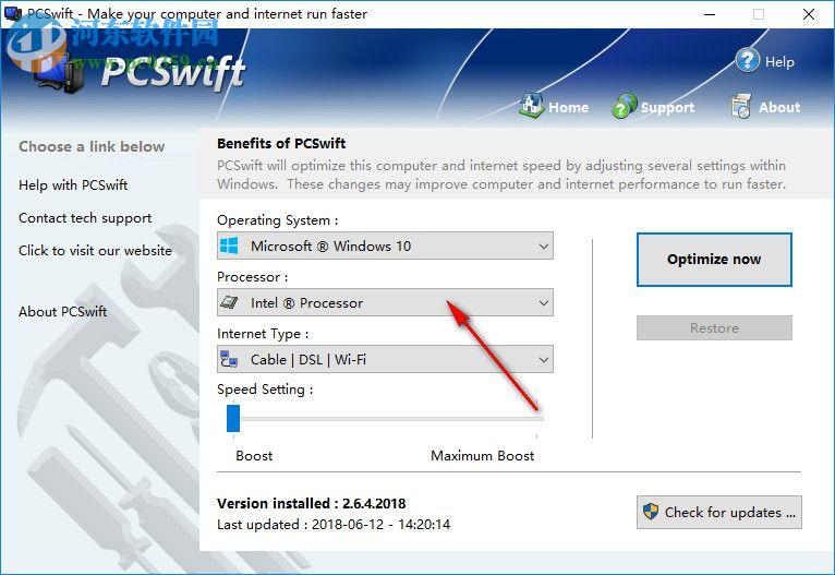PCSwift网络加速工具 2.6.4.2018 含注册机