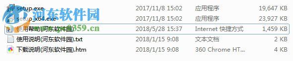 天正建筑TS 4.7下载 2018 中文破解版