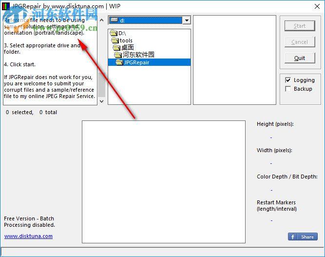 JPGRepair(JPG文件修复工具) 1.0.2 绿色免费版