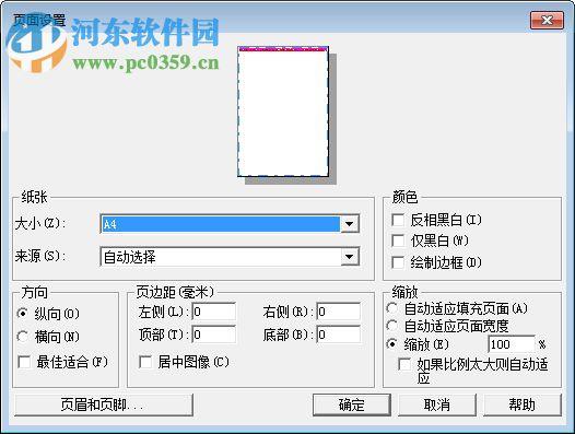 截图工具HyperSnap 8下载(附注册机) 8.16.02 中文版