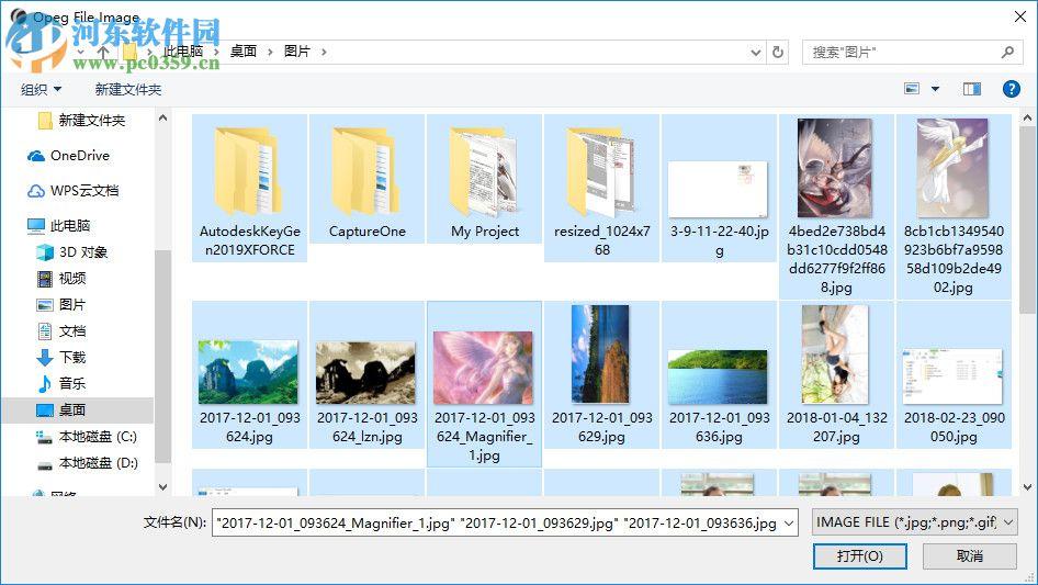 VoralentAntelope(图片批量压缩) 6.0 免费版