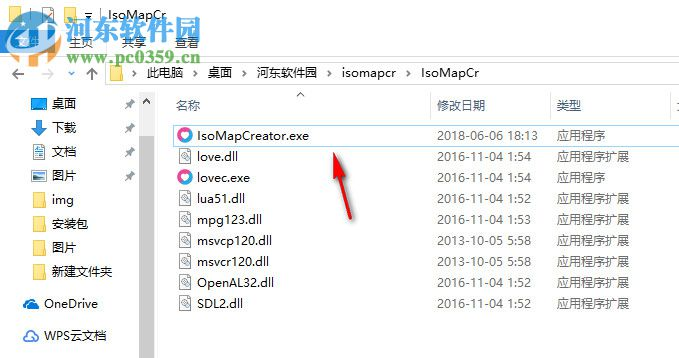isomapcreator(地图创建工具) 0.0.3 免费版