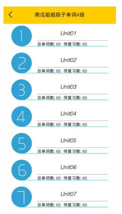 图背单词 1.0 手机版