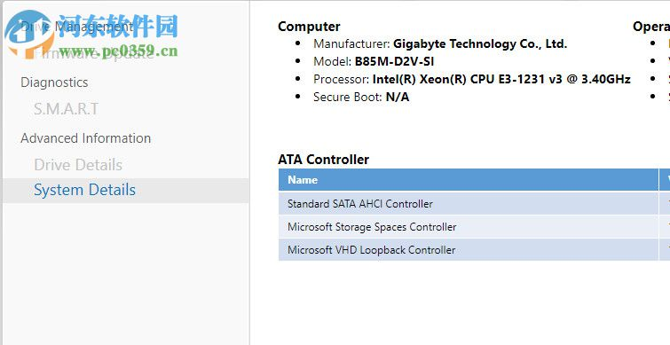闪迪SSD固态硬盘仪表盘 2.3.2.0 官方版