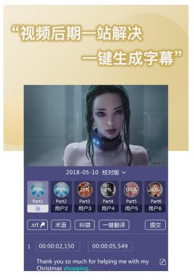 人人译视界 1.3.8 安卓版