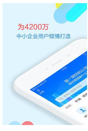政策快报 1.1.0 安卓版