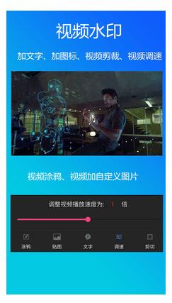 微商水印管家 1.0.0 手机版