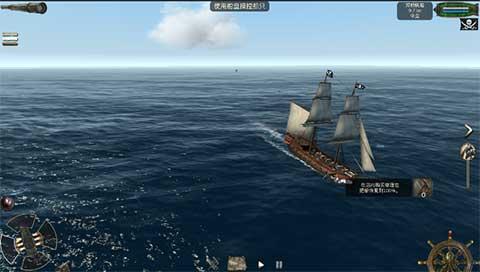 海盗死亡瘟疫(3)