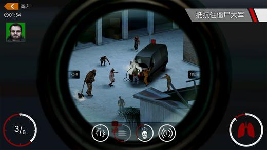 杀手狙击手(2)