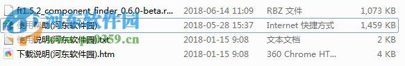 ComponentFinder(sketchup组件搜索引擎) 0.6.0 官方版