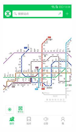 深圳地铁(1)