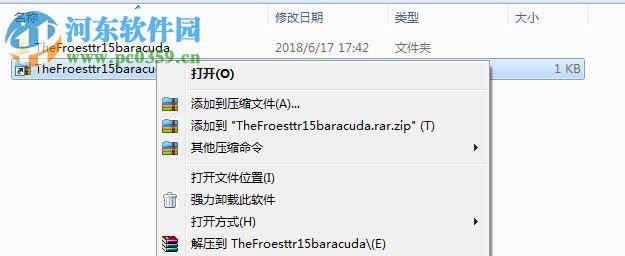 森林十五项修改器Baracuda版