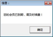 西域淘客助手下载 5.0 官方版