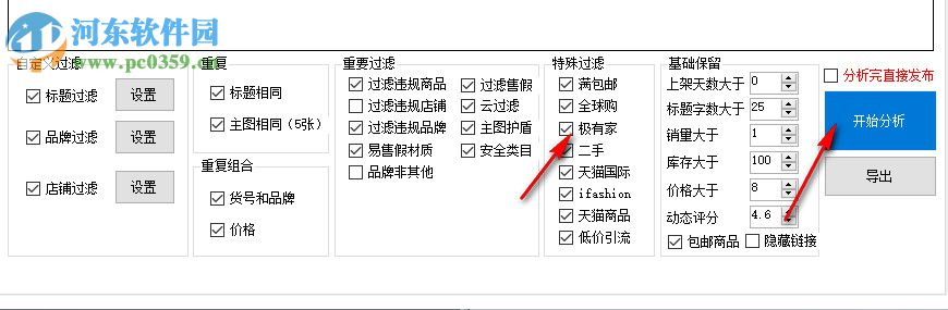 小鸭淘客助手下载 3.0.6951.32662 官方版