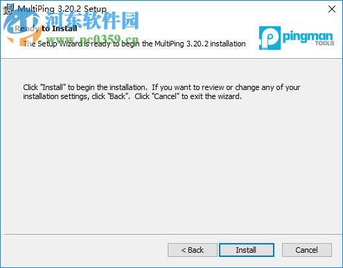 MultiPing下载(TCP/IP监测工具) 3.20.2 官方版