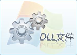 DMPushRouterCore.dll 官方版