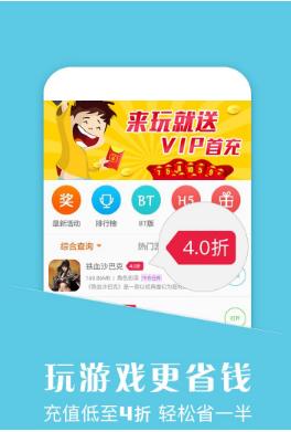 悟空游戏助手 1.3.0 手机版