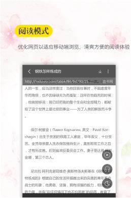 口袋搜书免费小说 2.3.0 安卓版