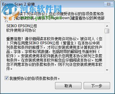 epson l4168打印驱动和扫描驱动下载 2.63 32位/64位 官方版