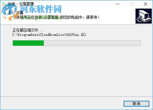 云屋直播客户端下载 1.6.1.0 官方版