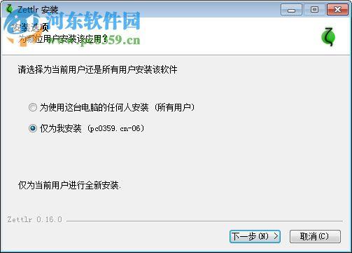 Zettlr(markdown编辑器) 1.3.0 官方版