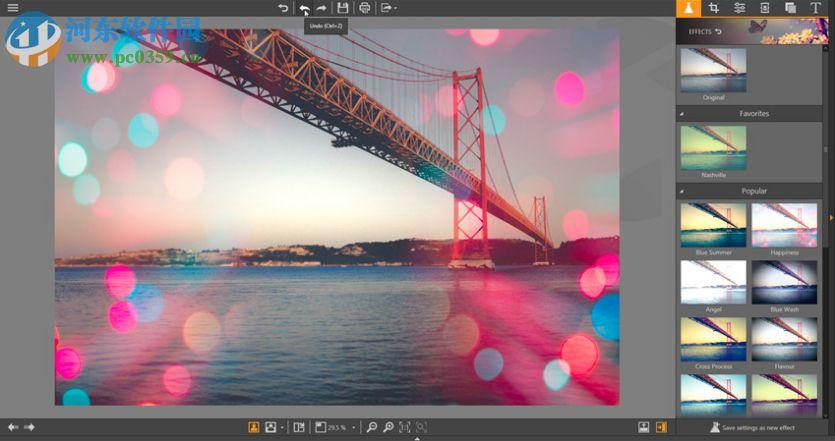 Fotophire Maximizer(图片放大不失真) 免费版