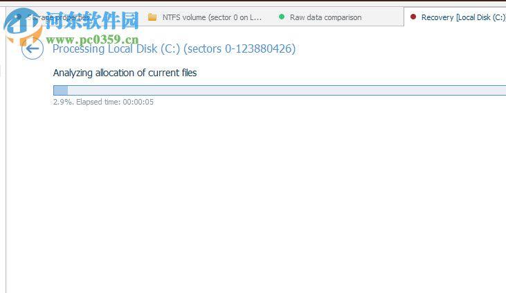 Recovery Explorer(数据恢复工具) 7.9.0.5307 官方版