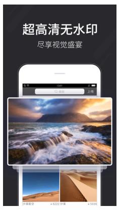 壁纸多多 3.9.0.0 手机版