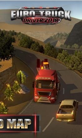 欧洲卡车司机2018(2)