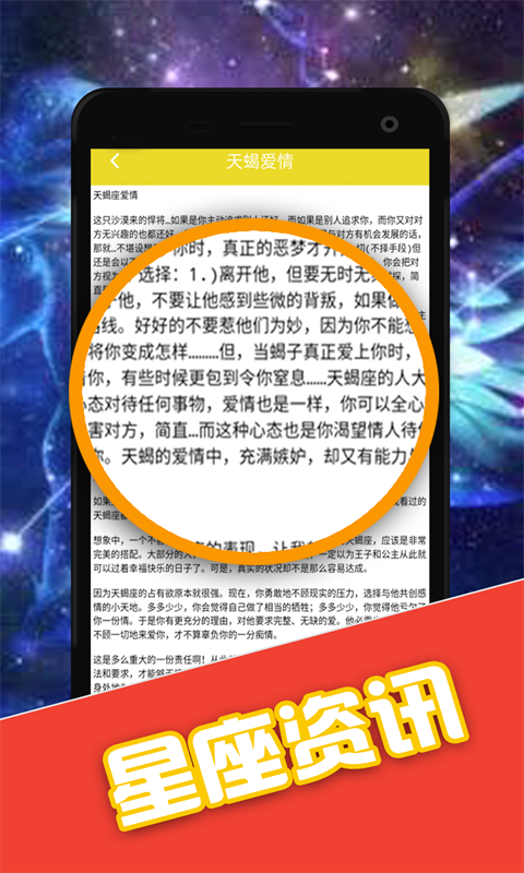 六合神算宝典(4)