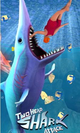 饥饿的双头鲨无限钻石版(1)