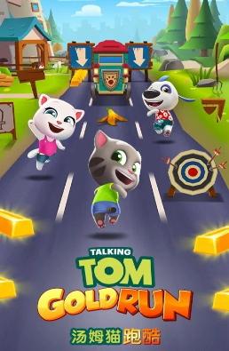 汤姆猫跑酷(4)