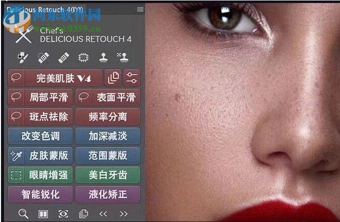 PS顶级人像精修神器DR3+DR4(含教程支持Mac) 中文增强版