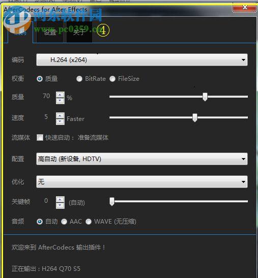 AfterCodecs(AE特殊编码加速输出渲染插件) 1.4 中文版
