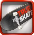 真实滑板(True Skate)